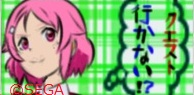 リズ(SAO)2.jpg
