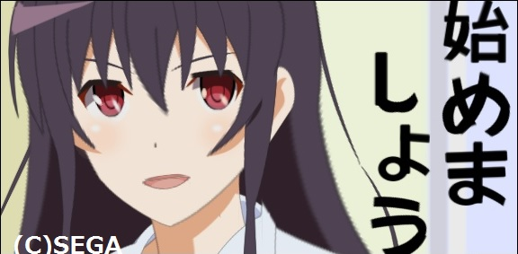 霞ヶ丘詩羽⑨.jpg