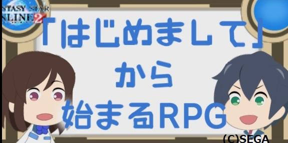 イツキ&リナ.jpg