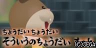 tonakaiASA.jpg