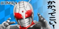 仮面ライダースーパー1.png