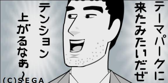野原ひろし.jpg