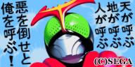 仮面ライダーストロンガー.png