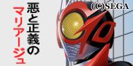 仮面ライダーG.png