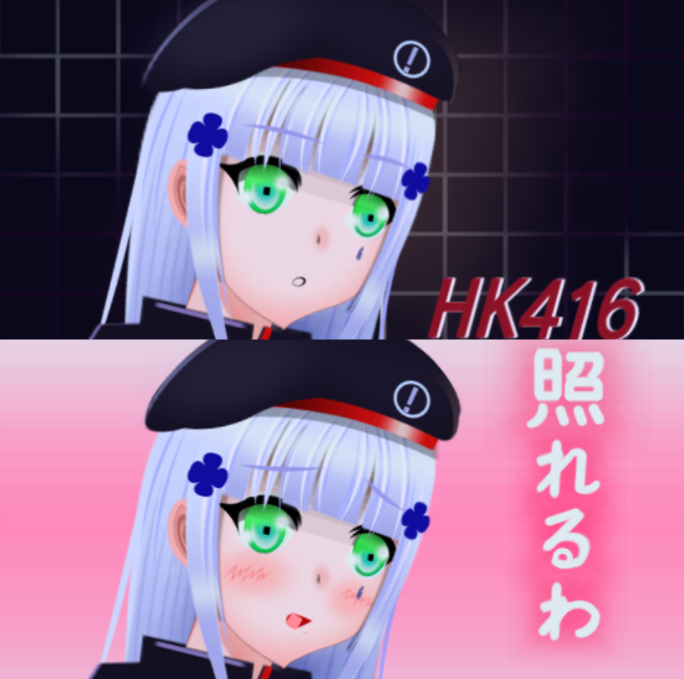 HK416 1.1new0.png