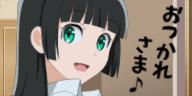 akemiBSA.jpg
