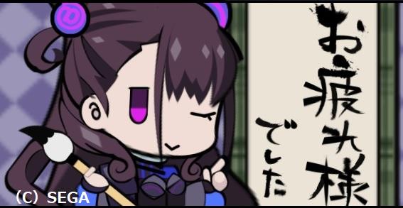 紫式部.jpg
