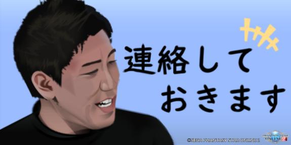 モアイさんh.jpg