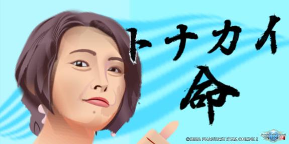 ユーイ_1.jpg