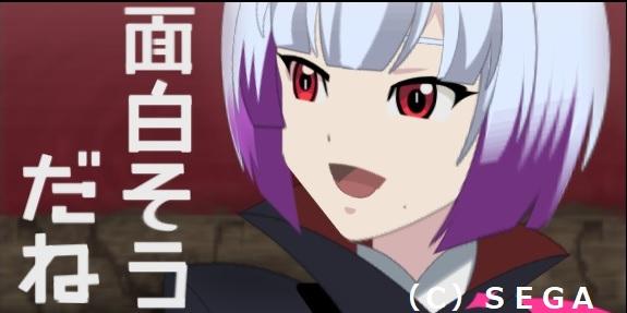 ダークファルス【双子】④.jpg
