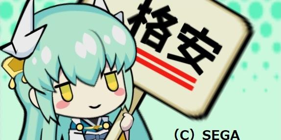 清姫⑨.jpg