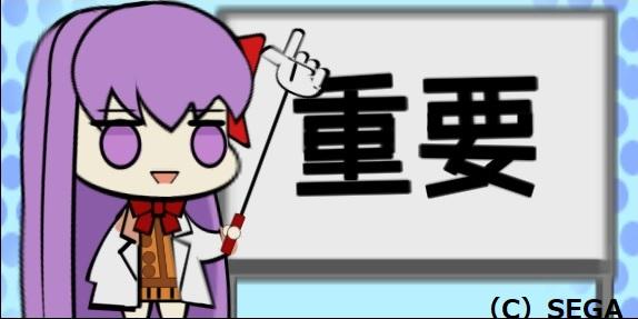 間桐桜⑰.jpg
