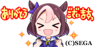 スペちゃん_ありがとう.png