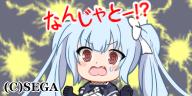 ミリアム_なんじゃと-!?.png