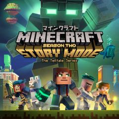 minecraft story mode season two シーズンパス の詳細ページ