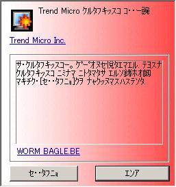 セタフニョ.jpg