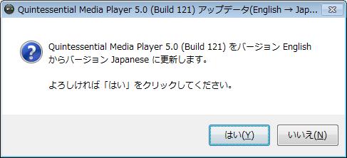 QMP_Japanization_02.PNG