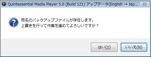 QMP_Japanization_04.PNG