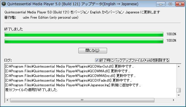 QMP_Japanization_06.PNG