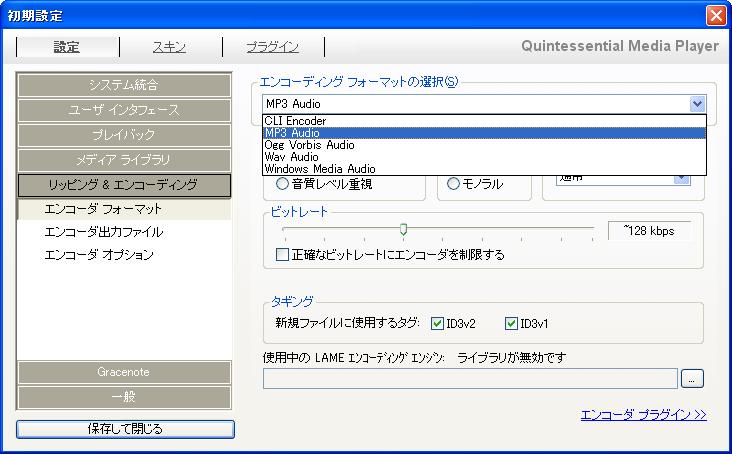 Encoder Format.PNG