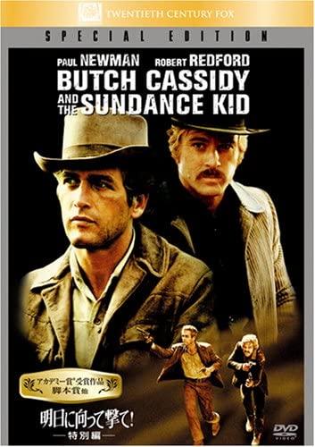 Butch_Cassidy_and_the_Sundance_Kid.jpg