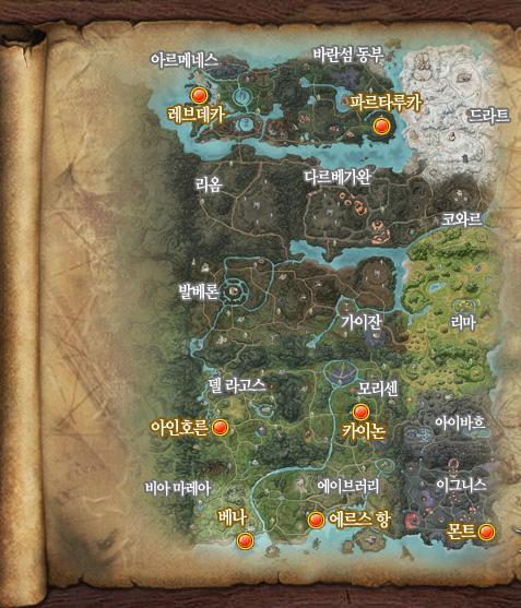 map_world_3.jpg