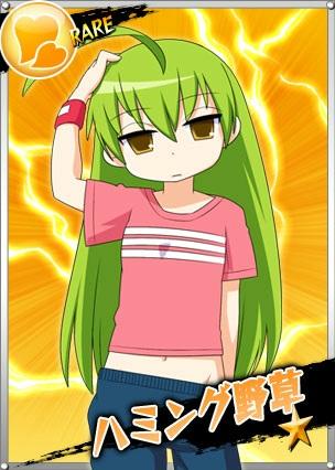 Rハミング野草☆1