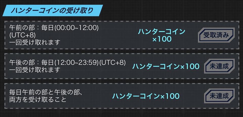 HCコイン.JPG