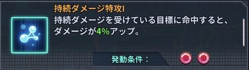 スキル1.JPG