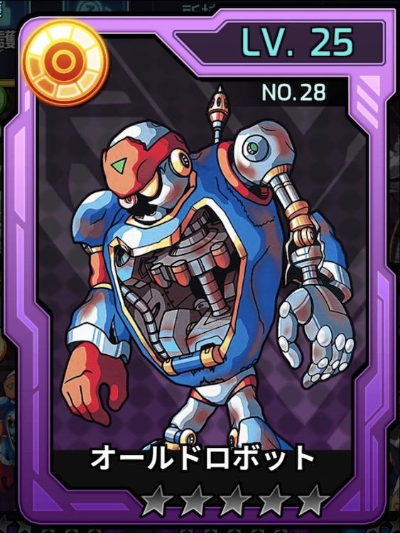 オールドロボット.JPG
