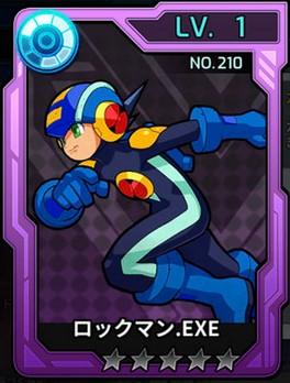 ロックマン.EXE.jpg