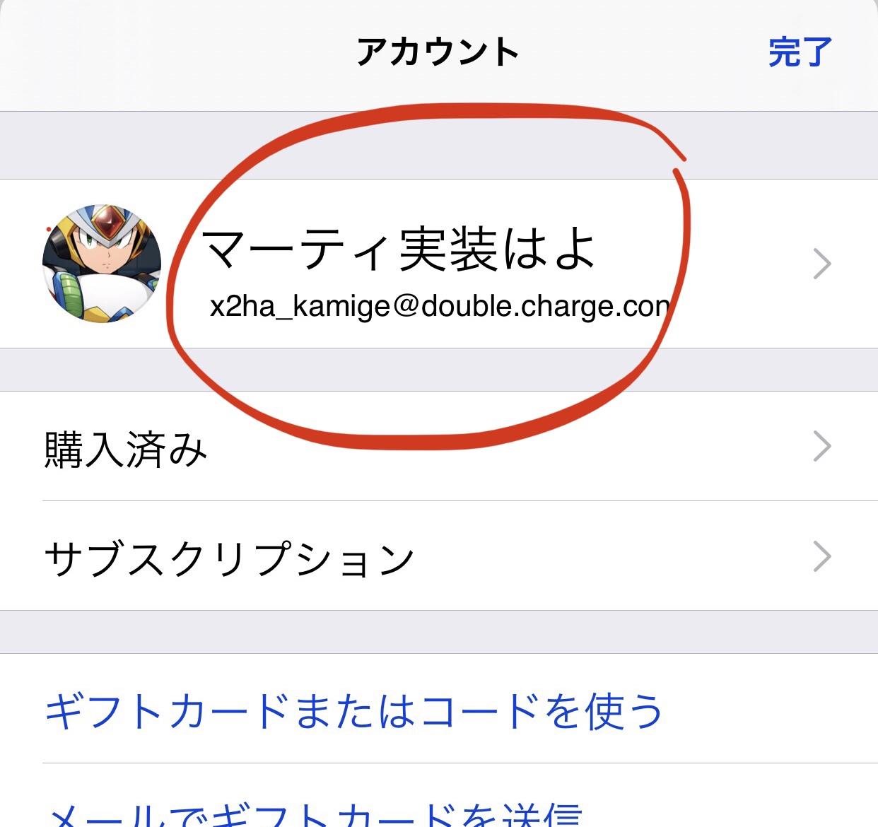 download2.jpg