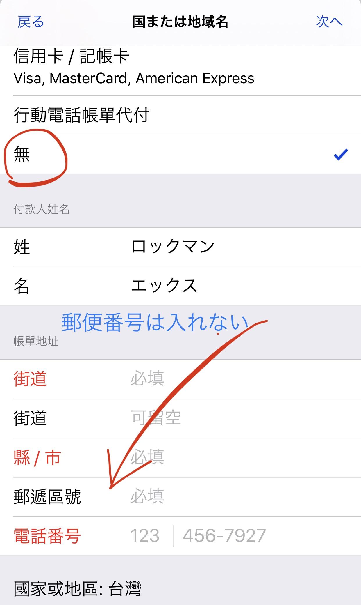 download4.jpg