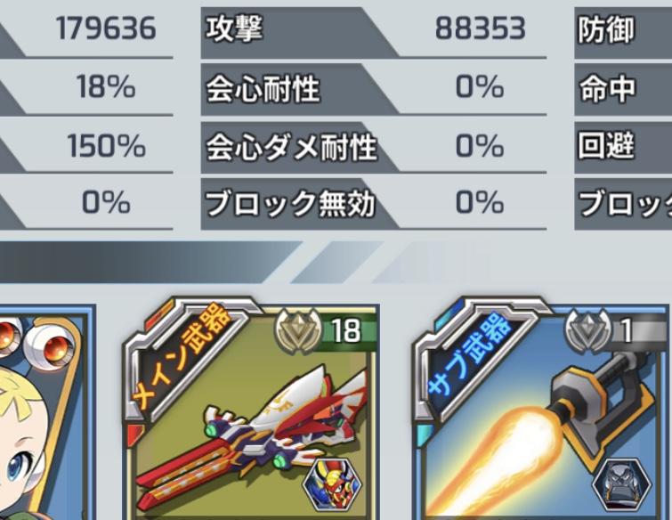 02A352C2-4F1F-4ADB-86FE-E96E092A8360.jpeg