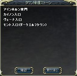 sinmai001.jpg