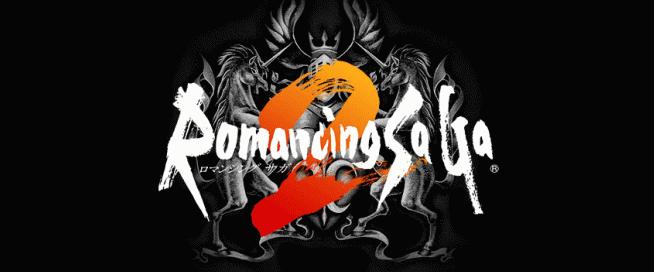 ロマサガ 3 攻略 取り返し の つか ない 要素