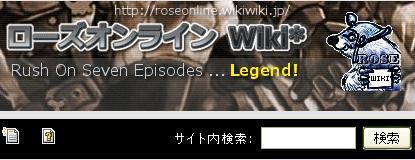 wiki検索.JPG
