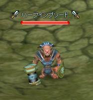 ハーフインプソード.JPG