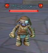 マミーレンジャー.JPG