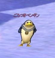 ごろつきペンギン.jpg