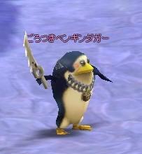 ペンギンダガー.jpg