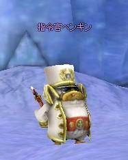司令官ペンギン.jpg