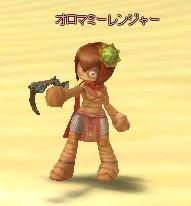 オロマミーレンジャー女.jpg
