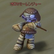 オロマミーレンジャー.jpg