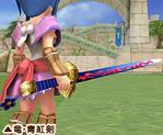 竜青紅剣.jpg
