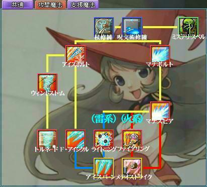 ミュズ02.jpg