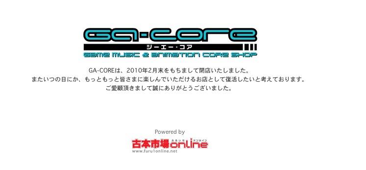 news_ga-core.jpg