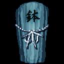 後衛御柱鉢