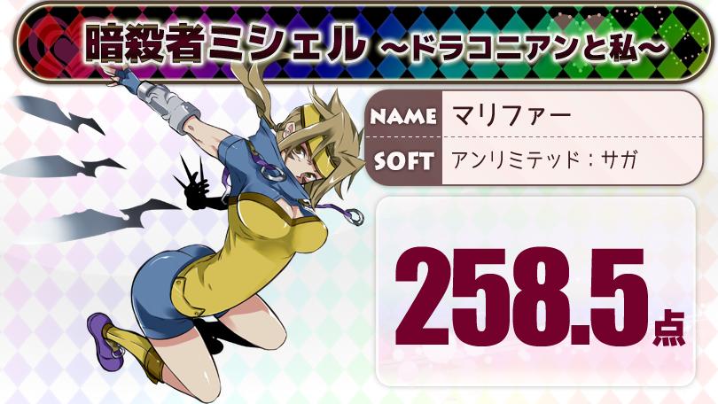 ◆04-マリファー.png