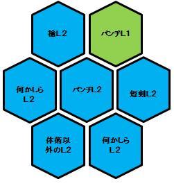パネル10.jpg